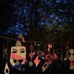 Akki, Lichtkunst im Park